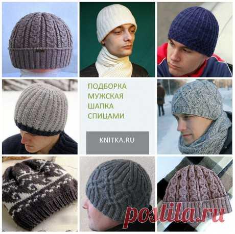25 моделей мужских шапок связанных спицами, Вязание для мужчин