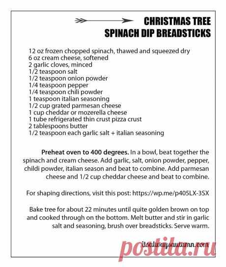 Christmas tree spinach dip breadsticks - It's Always Autumn