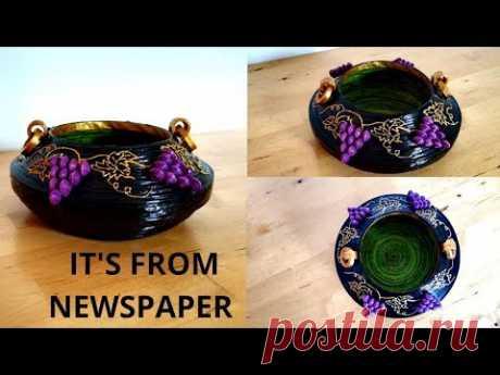 Newspaper Craft || Center piece || Best out of waste || recycling || Iris Craft Corner 56