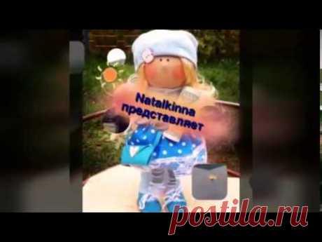 (9) Мастер класс по созданию текстильной куклы. Часть 3 - YouTube