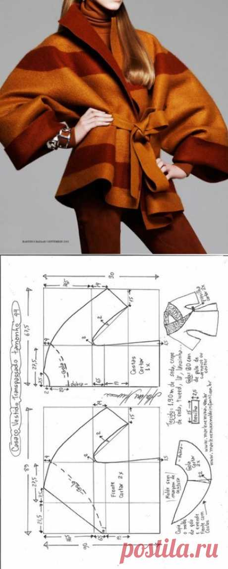 Накидка для тепла (выкройка) Модная одежда и дизайн интерьера своими руками