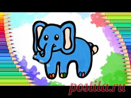 Как нарисовать слона l Учимся рисовать слоника - YouTube