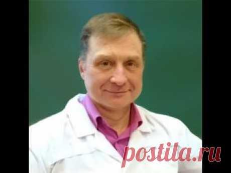 Методика доктора Гостева. Кинезиодиагностика. Остеопатия.