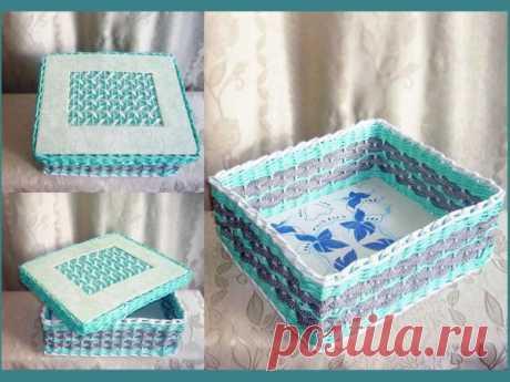 Плетёная корзина-шкатулка. Кроме бумажной лозы используется шнур для плетения серебристого цвета.
