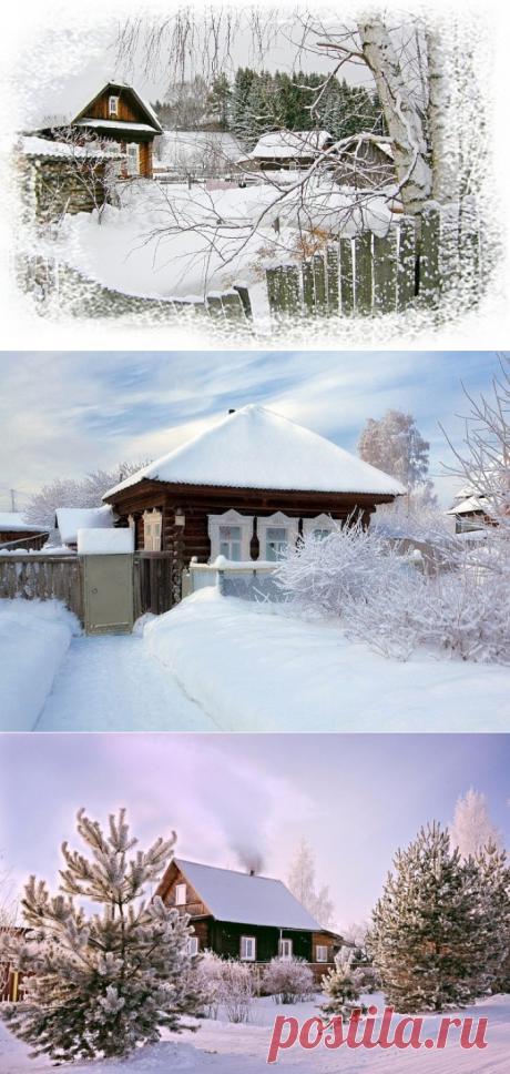Зима одела белые шапочки на дома.