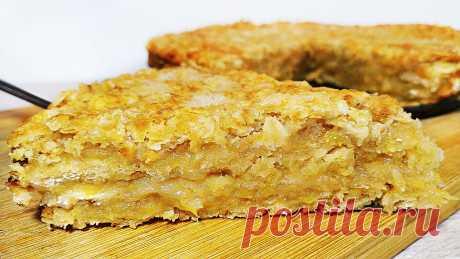 Пирог из овсяных хлопьев и яблок