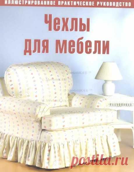 La foto, el autor alyona.merletto al Yandex. Fotkah