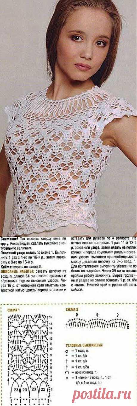 Белые топы для женщин. Вязание крючком схемы топы | Laboratory household
