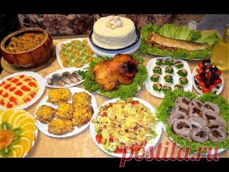 МЕНЮ НА ПАСХУ! МЕНЮ на День Рождения! Праздничный СТОЛ! Готовлю 13 самых разных и вкусных блюд.# 334