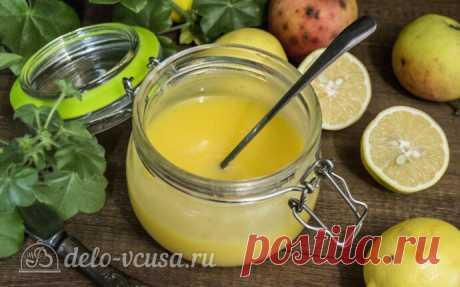 Лимонный курд на желтках, пошаговый рецепт с фото