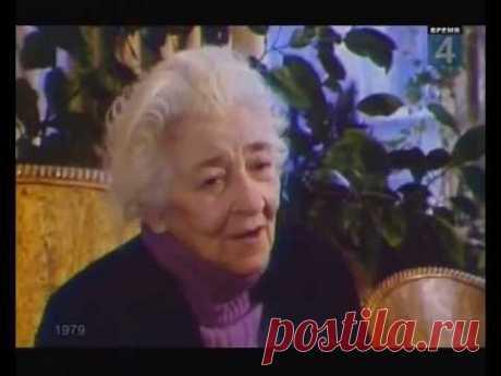 ▶ Фаина Георгиевна Раневская. Последнее и единственное интервью. (1979) - YouTube
