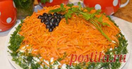 Салат Изабелла с курицей и корейской морковкой Изысканный и ароматный салат с нежным вкусом!