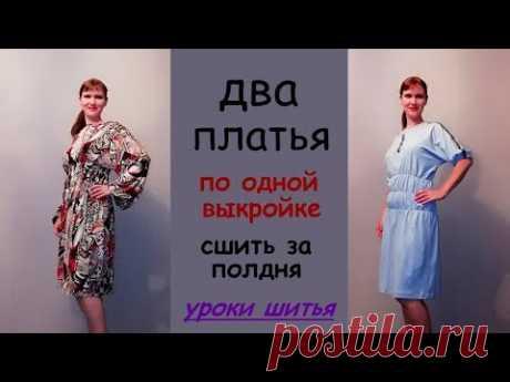 1382a1a8c4ba6d2 летнее платье своими руками шьем за полдня каждое