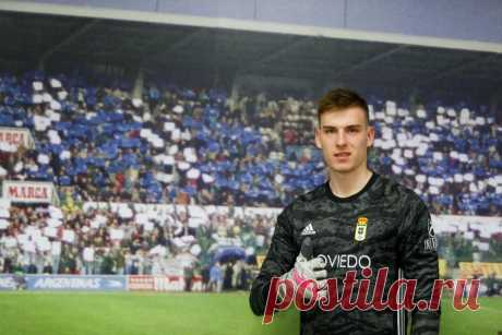 Андрей Лунин перешел из Реала в Овьедо