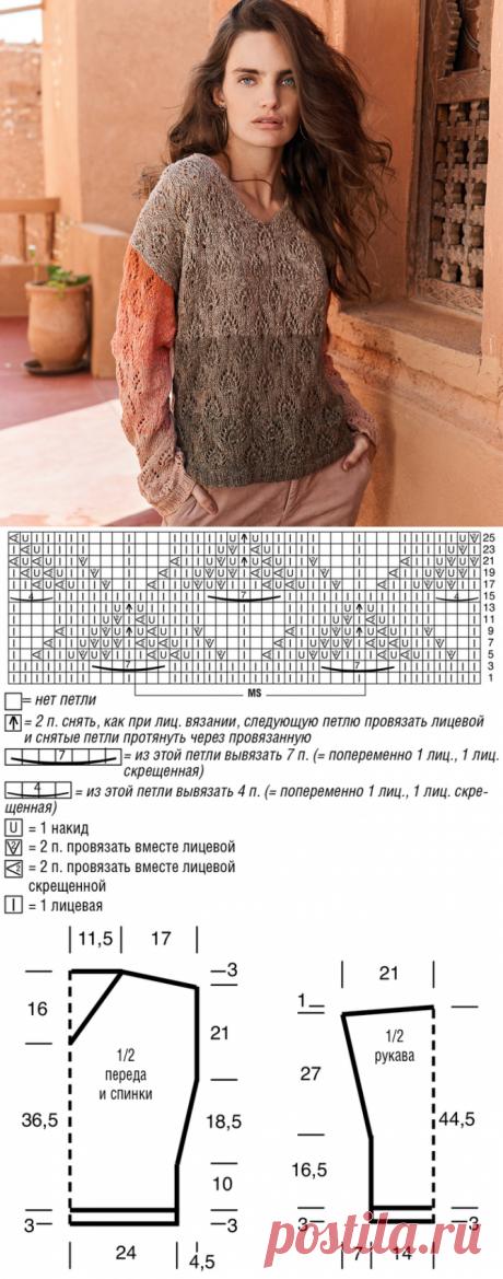 Пуловер с ажурным узором «Листочки»