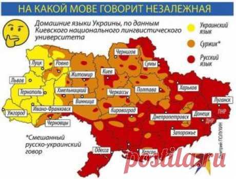 Дурной пример заразителен        Верховная рада Украины приняла новый закон о языке. Теперь в этой стране на украинском языке обязаны говорить все — от нотариусов до медсестер. Нежелающих использовать мову найдет и накажет «яз…