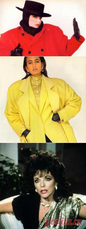 1980-е — Look At Me — MAG — поток «Тенденция»