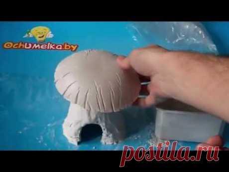 Домик-гриб из гипса своими руками без спец. инструментов и форм.