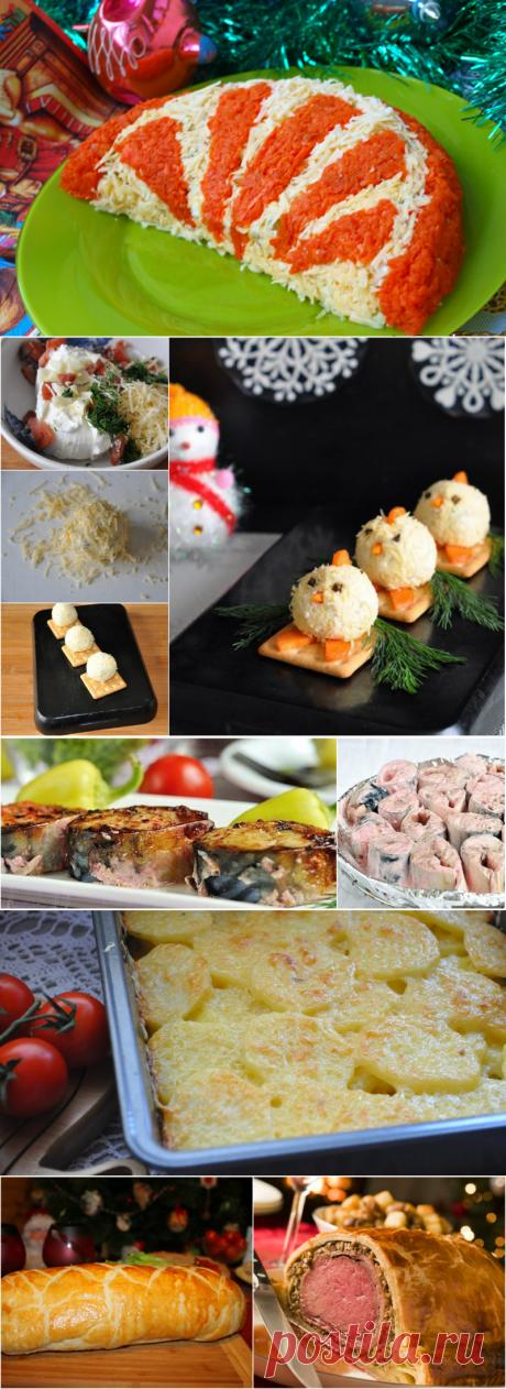 Продуманное меню для главной ночи года... 7 гениальных блюд, от которых кошелек не пострадает!