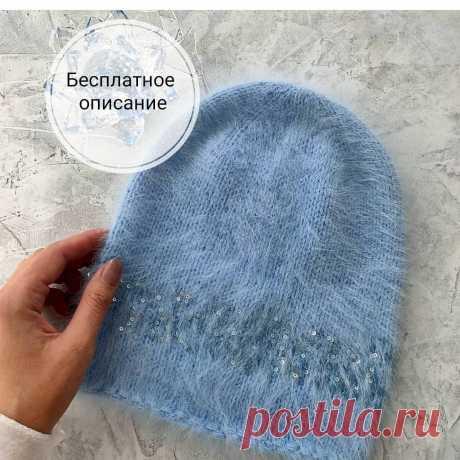 Photo by knitting_in_trendd on December 29, 2020. На изображении может находиться: шляпа, текст «бесплатное описание».