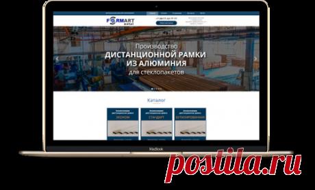 Бесплатный тренинг Профессия верстальщик сайтов