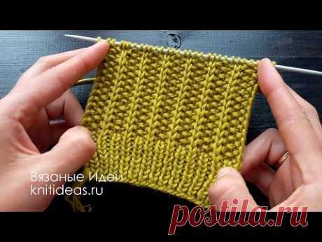 Просто и очень красиво! Классный узор для шапок, свитеров!