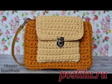 Сумка с карманом из трикотажной пряжи. Crochet bag