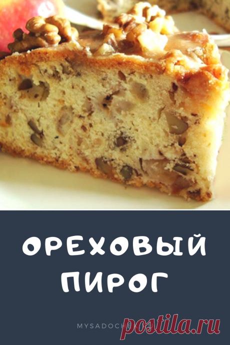Очень нежный и пышный ореховый пирог, в карамельной заливке — замечательное дополнение к чаю.