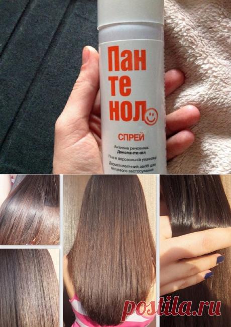 """Обычный """"Пантенол"""" может преобразить Ваши волосы до неузнаваемости"""