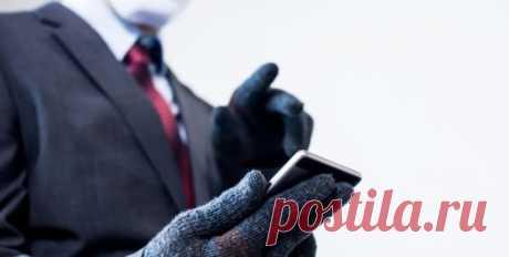 Как не попасть в ловушку телефонных мошенников ⎯ ktozvonill.ru На эту тему было много разговоров, но от этого число обманутых граждан не уменьшается, в зоне риска каждый четвертый владелец банковской карты