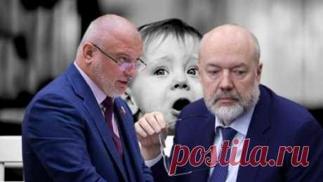 Ювенальные суды для быстрого изъятия детей