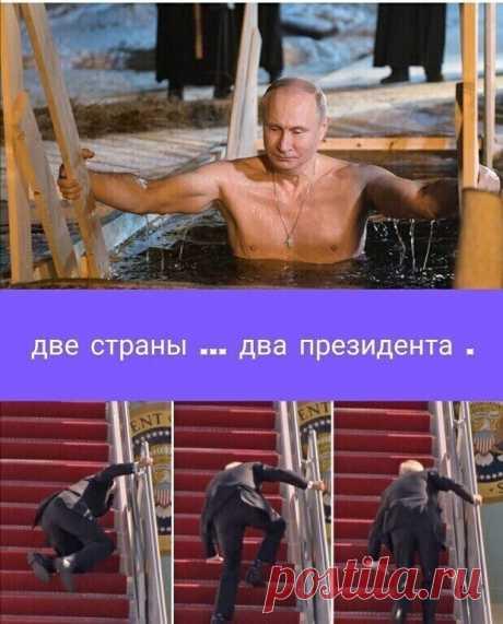 Самые свежие анекдоты. Про двух президентов | Просто Валентина | Яндекс Дзен