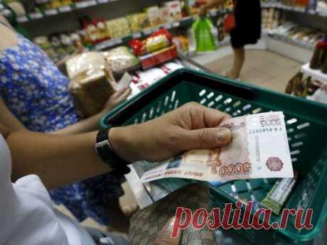 Что такое инфляция и как от неё избавиться? | Консалтинговая группа Консалт - Сервис