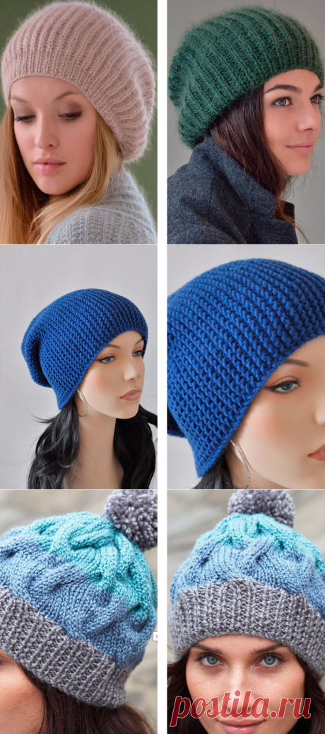 Женские шапочки спицами. Вяжем с удовольствием