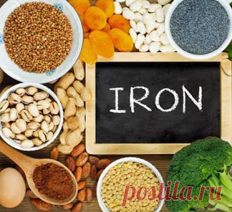 Симптомы дефицита железа в организме       Здоровый образ жизни – это не про скучный салат и ненавистные изнуряющие тренировки. Здоровый образ жизни должен улучшать ваше общее самочувствие. Откажитесь от стереотипов, используйте холистич…