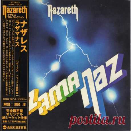 Nazareth - Razamanaz 1973 (Japan Reissue, Remastered 2006)