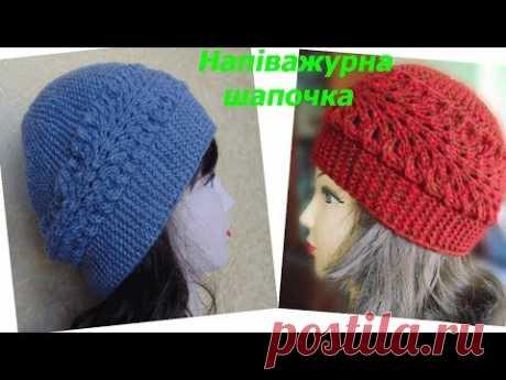 Осіння шапка вязана двома спицями,ажурним узором.Beautiful knitting hat