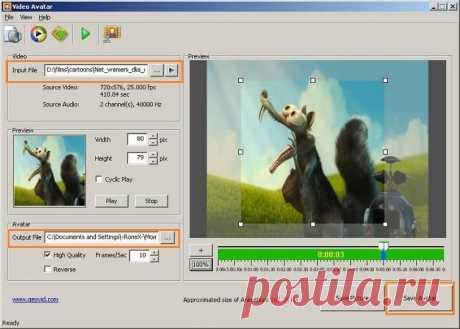 Как создать аватарку из видео