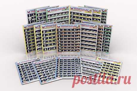 Posters JUDO - KU. Set of 18 pieces.The technique of judo.  | eBay Set of 18 pieces.A2. Set of 18 pieces.A4. size A4- 210 × 297 mm. NAGE WAZA  O-soto-guruma,Uki-waza,Yoko-wakare,Yoko-guruma,Ushiro-goshi,Ura-nage,Sumi-otoshi,Yoko-gake. NAGE WAZA  Sumi-gaeshi,Tani-otoshi,Hane-makikomi,Sukui-nage,Utsuri-goshi,O-guruma,Soto-makikomi,Uki-otoshi,Te-guruma,Obi-otoshi,Daki-wakare,Uchi-makikomi,O-soto-makikomi,Harai-makikomi,Uchi-mata-makikomi,Hikkomi-gaeshi,Tawara-gaeshi.