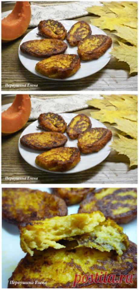 Оладушки тыквенно-картофельные с отрубями пошаговый рецепт с фотографиями
