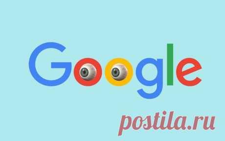 Как посмотреть и удалить Гугл (Google) активность? Полезный лайфхак. Google отслеживает нашу активность в Интернете. Вот простой способ её удалить. «Фишка» работает не только для браузера – Chrome, но и для всех остальных.