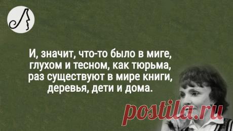 """""""Не стоишь ты моей прекрасной боли, я холода не стою твоего"""" стихи Риммы Казаковой о любви   Личности   Яндекс Дзен"""