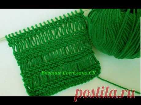 Видео, как связать узор для шарфа спущенные петли