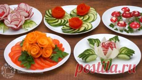 5 СУПЕР СПОСОБОВ Украшения Овощами на Праздничный стол!
