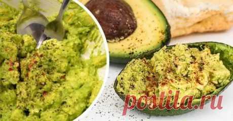 Паста из авокадо: тонкости приготовления и рецепты - БУДЕТ ВКУСНО! - медиаплатформа МирТесен