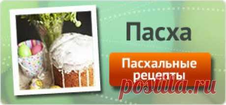 Пирожные - Все рецепты России