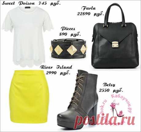 Модный яркий желтый цвет или с чем носить желтую одежду, обувь, сумку | Каблучок.ру