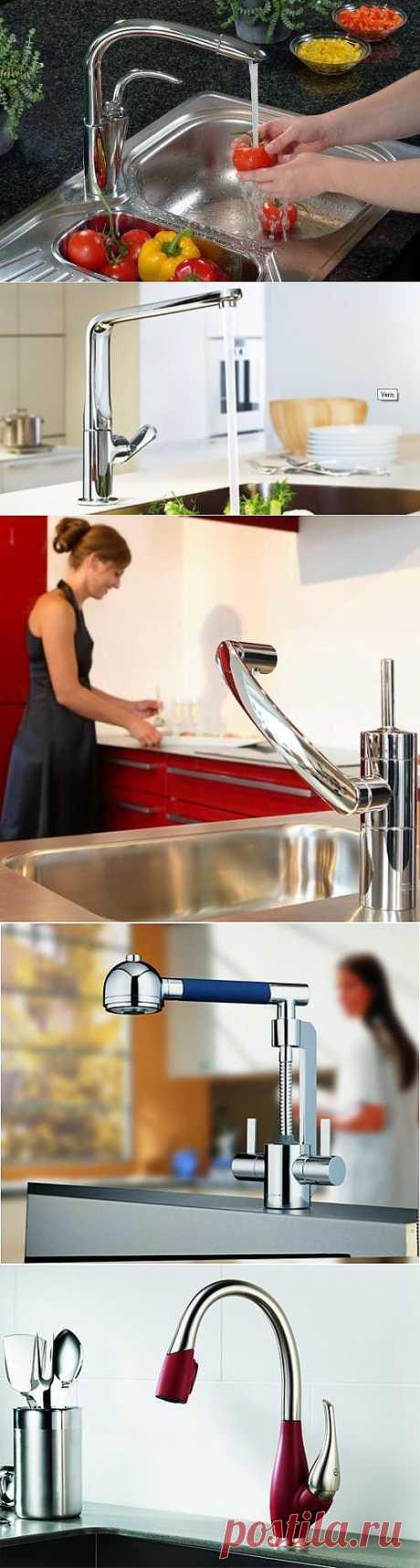 Как выбрать смеситель для кухни?
