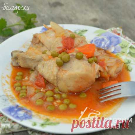 Курица по-болгарски - пошаговый рецепт с фото на Готовим дома