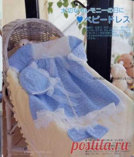 Голубой комплект для малыша Голубой комплект для малыша крючком. Вяжем бело голубой комплект для малышки крючком